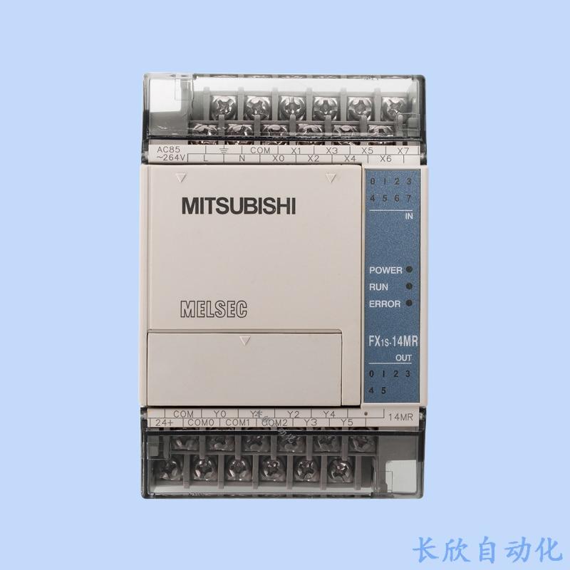 PLC Controller FX1S-14MR/MT FX1S-20MR/MT FX1S-30MR/MT-001 -D fx1s 10mt d