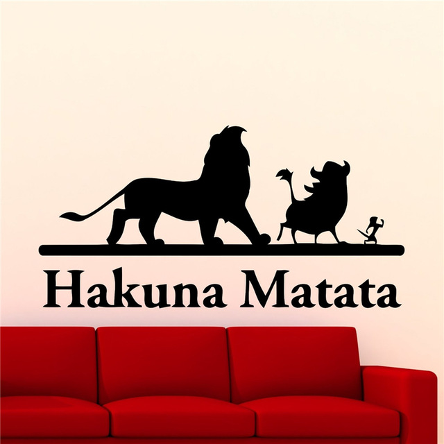 Delicieux Hakuna Matata Lion King Home Decor Kids Boy Girl Room Bedroom Living Room  Restaurant Removable Decor