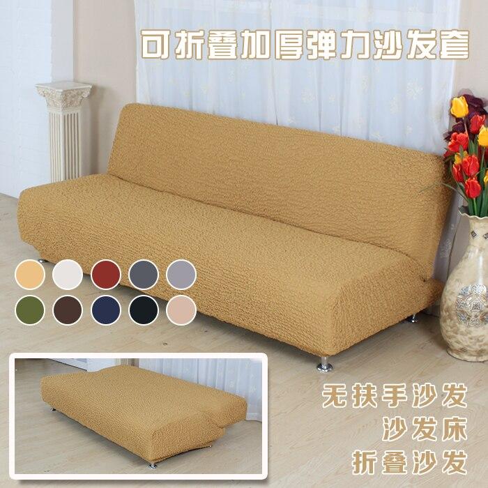 Cor sólida breve espessamento elástico all-inclusive universal antiderrapante-outono e inverno de espessura qualidade tampa do sofá