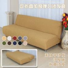 Сплошной цвет короткий утолщенный эластичный Универсальный нескользящий осенний и зимний Плотный качественный чехол для дивана