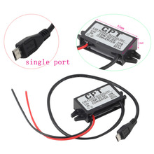 Newest Car Charger DC Converter Module 12V To 5V 3A 15W with Micro USB Cable  High Quality Drop Shipping