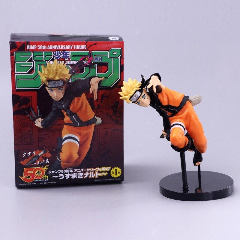 Naruto Jump 50th Anniversary Uzumaki Naruto Action Figure Toy Doll 16cm