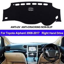 Автомобильный коврик для приборной панели для Toyota Alphard 2008 2009 2010 2011 2012 2013 нескользящий солнцезащитный коврик