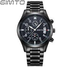 2017 GIMTO Brand Sport Quartz Watch Men Fashion Casual Luxury Watches Military Steel Waterproof Mens Watches Relogio Masculino