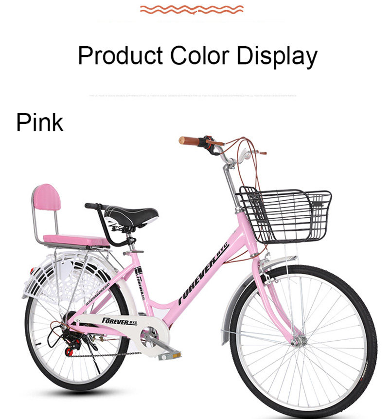 Best 26 Inch Speed Change Adult Bicycle Male And Female Student Bicycle Ordinary Bicycle 10