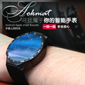 WiFi 3G smart watch mobile phone touch screen phone card round multifunction Watch