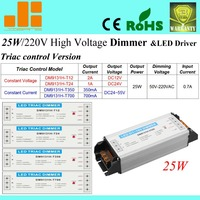 Free Shipping 25W / 220V Triac Dimmer, Triac Dimmable LED driver, 1 channel DM9131H T series