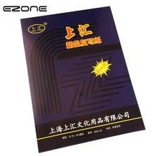 EZONE 50 листов карбоновая бумага 32 к синяя двухсторонняя тонкая переводная бумага 12,7*18,5 см канцелярская бумага для офиса