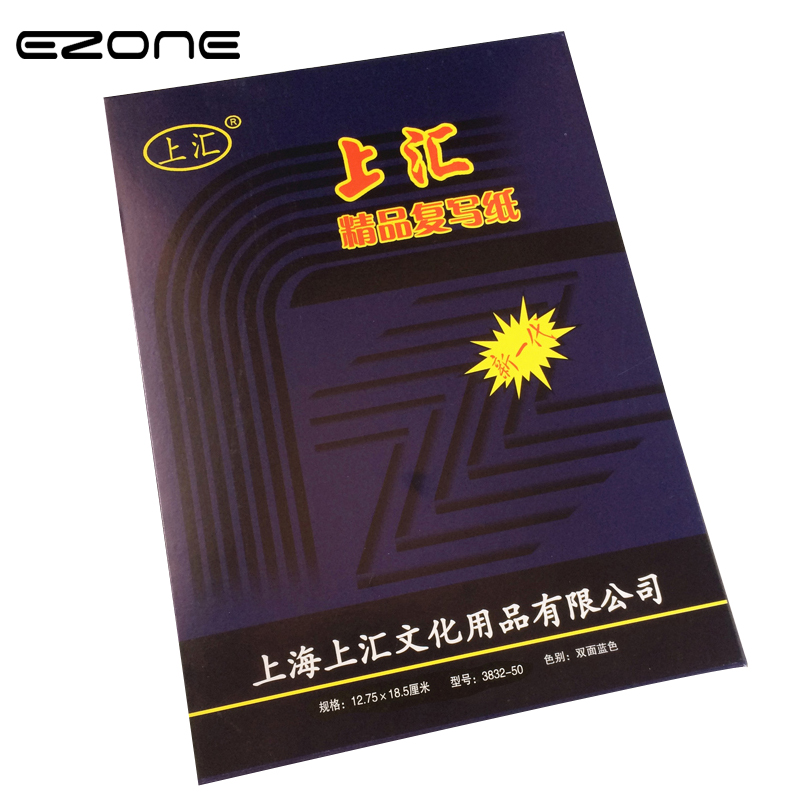 EZONE 50sheets Carbon Paper 32K Blue Double Sided Thin Type Transfer Paper 12.7*18.5cm Stationery Paper Finance Office Supplies