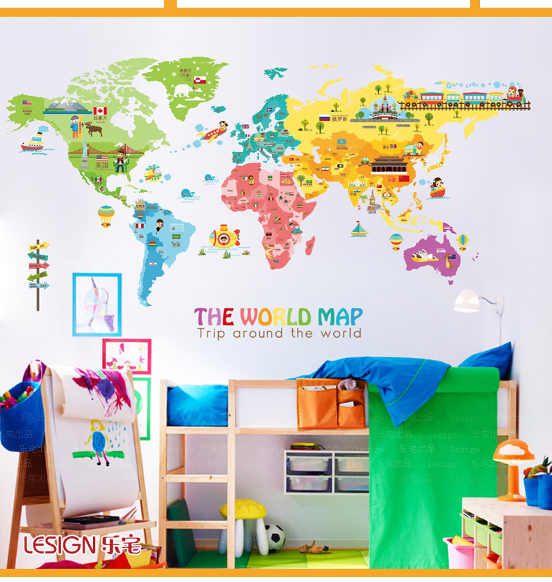 OUSSIRRO Sticker wall my cute the little world map children ...