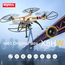 Syma X8HW Wifi FPV Real-time Transmission 2.0MP HD Camera RC Quadcopter with Altitude Hold Headless Mode