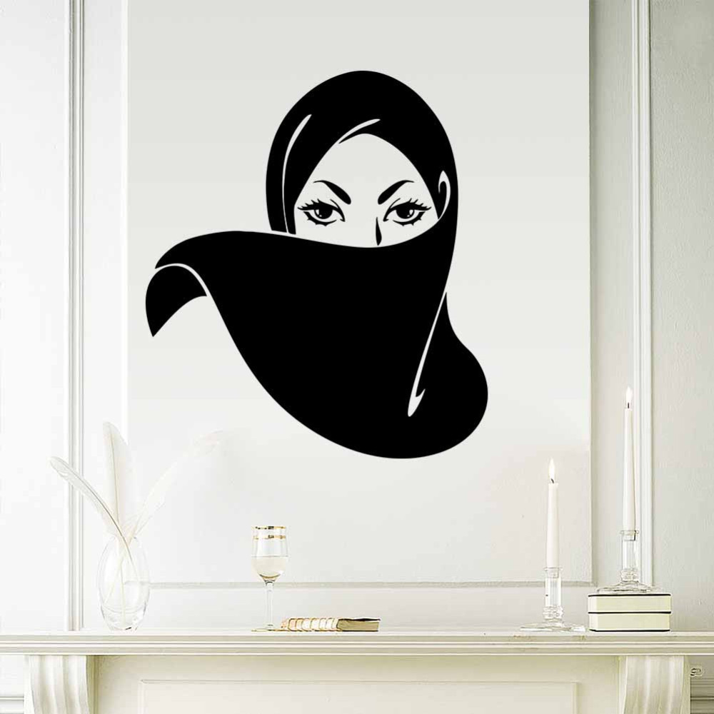 Face Of Arabic Muslim Masked Woman Islamic Wall Sticker for livingroom Bedroom kids room Home Decor Wall Decal wallpaper