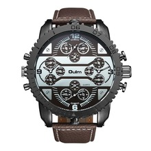 Top Luxury Brand OULM 3233 Watches new high quality 4 Time Zone watches men High quality