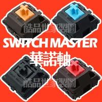Huano schalter master schalter 3pin für benutzerdefinierte mechnical tastatur rot blau schwarz braun xd64xd60 eepw84 gh60 tada68 rs96 87 104