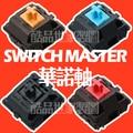 Huano switch master switch 3pin для пользовательской механической клавиатуры  красный  синий  черный  коричневый xd64xd60 eepw84 gh60 tada68 rs96 87 104