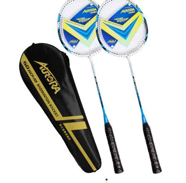 Century Dawn new badminton racket double shot professional training feather shot adult student special racket 2pcs