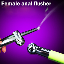 Yunman клизма анальный очистки душ Анальная пробка enemator гей анальный чище сопла с регулятором потока продукты секса секс-игрушки для Мужские