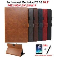Роскошный чехол для huawei MediaPad T5 10 AGS2-W09/L09/L03/W19 10,1 «принципиально планшет из искусственной кожи Стенд защитный чехол + Защитная пленка на экран + подставка для ручек