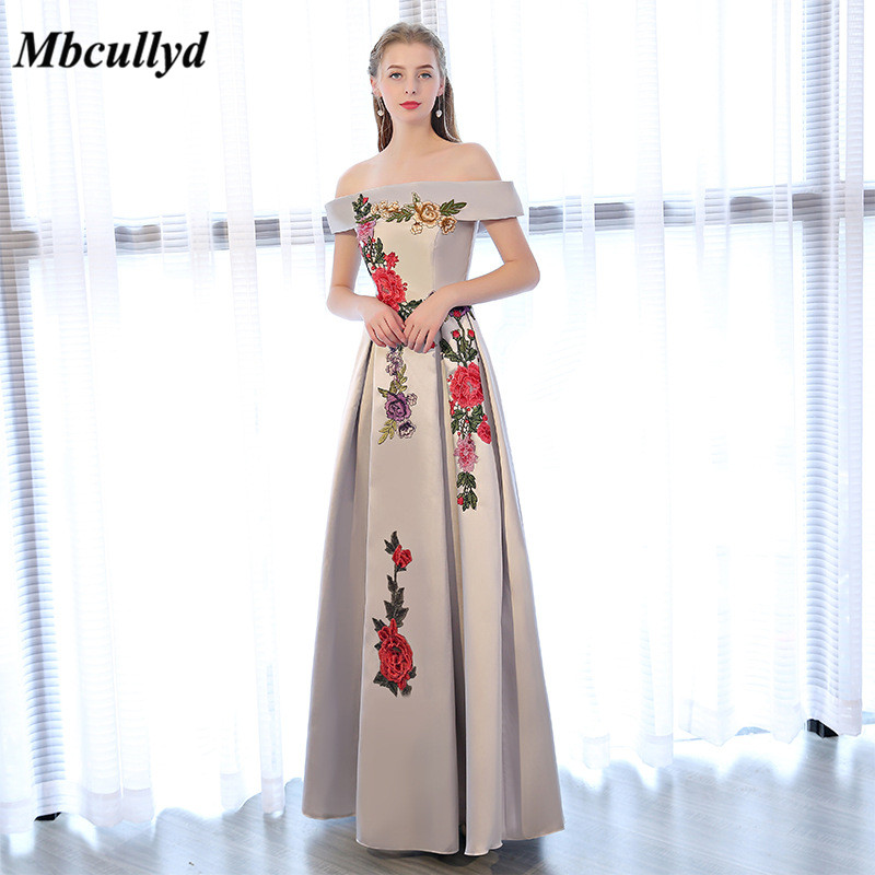 Mbcullyd Strapless Long   Bridesmaid     Dresses   2018 A Line Luxury Satin   Dress   For Wedding Party With Flowers Maid Of Honor Gowns