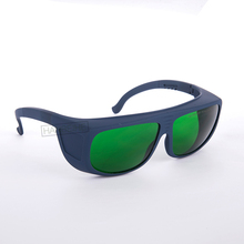 LSG-2 190-440 & 600-760nm laser safety glasses for 635nm 650nm 660nm red lasers and 755nm Alexandrite laser цена