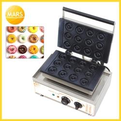 Commercial 110V 220V Electric Baked Donut Maker Making Machine Iron Baker 12pcs Doughnut Machine For Sale