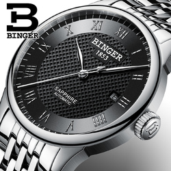 Switzerland BINGER watches men luxury brand sapphire waterproof swim self-wind automatic winding Mechanical Wristwatches B-671-2