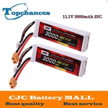 2X High Quality Lipo Battery 11.1V 3000mah 25C XT60 Plug for DJI Phantom 1 FC40 DJI Flame Wheel F450 F550 FPV Quadcopter(China)