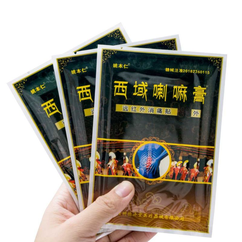 8Pcs Herbal Western Regions Lama Far-infrared Therapy Sticker Body Muscle Pain Relief Medical Plaster Rheumatism Arthritis Patc