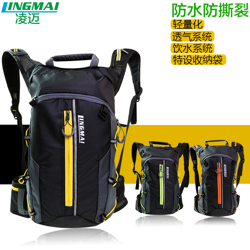 Bicycle Backpack Mountain BikeBag WaterproofOutdoor Water Shoulder Bags MenandWomen Road <font><b>Bike</b></font> <font><b>Equipment</b></font> Riding include waterbag image