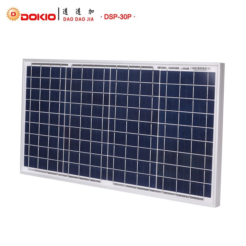 Baterias Solares china Material : Silicone Policristalino