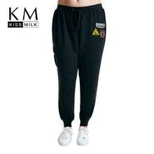 Kissmilk Plus Size New Fashion Women Clothing Streetwear Basic Patched Cargo Joggers Long Big Size Pants 3XL 4XL 5XL 6XL