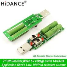 USB резистор dc электронная нагрузка с переключателем регулируемый 3 тока 5V1A/2A/3A емкость батареи напряжение тестер сопротивления разряда