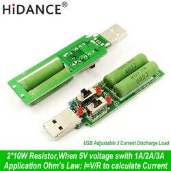 Rezystor USB obciążenie dc z przełącznikiem regulowany 3 prąd 5V1A/2A/3A pojemność akumulatora tester rezystancji napięcia rozładowania