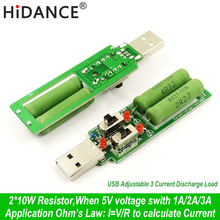 USB resistor dc electronic load With switch adjustable 3 current 5V1A/2A/3A battery capacity voltage discharge resistance tester