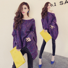 Europe and United States languid is lazy cloak long threads of round collar bat sleeve sets loose woman tide big purple sweater