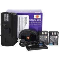 DSTE fernbedienung DMW-BGGH5 DMW-BGGH5GK Batterie Grip mit 2 stücke DMW-BLF19E und Dual USB Ladegerät für Panasonic DMW-GH5 Kamera