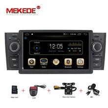 Android 7,1 7 дюймов dvd-плеер автомобиля стерео Системы для Fiat/Grande/Punto/Linea 2007-2012 2 ГБ Оперативная память 16 ГБ gps навигации радио FM/AM