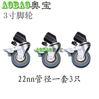 3pieces a lot 3 Inch Dslr camera table wheel dolly camera accessory video high quality camera dolly wheel tripod CD50