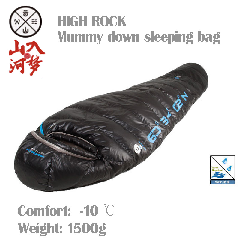 Highrock HR Mummy Reindeer - 10 Winter  Outdoor Adult Duck Down Splicing Sleeping Bag with Carrying Bag and Mesh BagHighrock HR Mummy Reindeer - 10 Winter  Outdoor Adult Duck Down Splicing Sleeping Bag with Carrying Bag and Mesh Bag