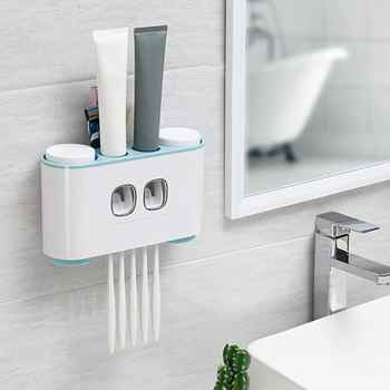 Automatic Toothpaste Dispenser Dust-proof Toothbrush Holder with Cups No Nail Wall Stand Shelf Bathroom Organizer Hand Free - Category 🛒 Home & Garden