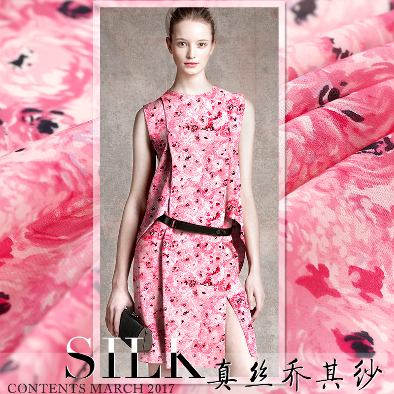 The spring and summer of 2017 silk georgette fabric dress beautiful rose pink silk summer shirt cloth
