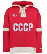 Ice Hockey Jersey CCCP Hoodies Russian Red White Sweats Stitched Hockey Hoodies Custom Any Number& Name(China)