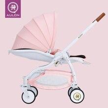 AULON pink baby stroller light umbrella car four-wheel  folding easy