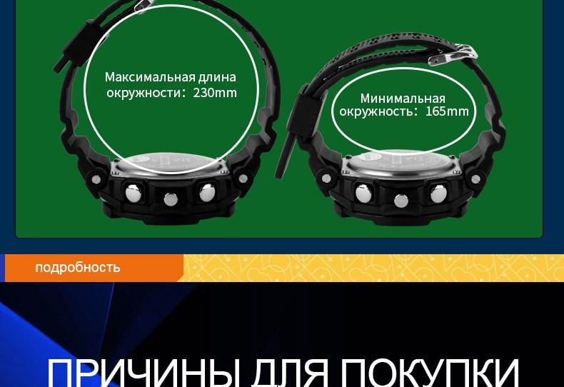 0931-Russian_15