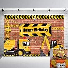 NeoBack Construction Birthday Backdrop Dump Truck Birthday Party Photo Background Cake Table Boy Birthday Decorations Backdrops(China)