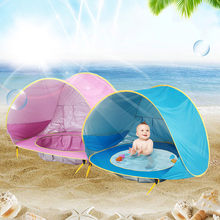 Baby Beach Tent Waterproof Pop Up Portable Shade Pool UV Protection Sun Shelter for Infant Kids Outdoor Camping Sunshade Beach(China)