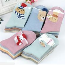 Fashion Harajuku Jacquard Socks Solid Candy color Casual  Bear Animal Cotton Gradient Blue Pink Socks