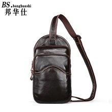 Men 's first layer of cowhide leather bag shoulder Messenger Messenger leisure multi – functional trend Shop Men's Leather Bag
