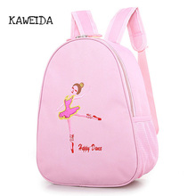 Pink Backpack Kids Dance Toddler Shoe bag Embroidered Sequined DRESS Ballet Bag for Girls 2019 New