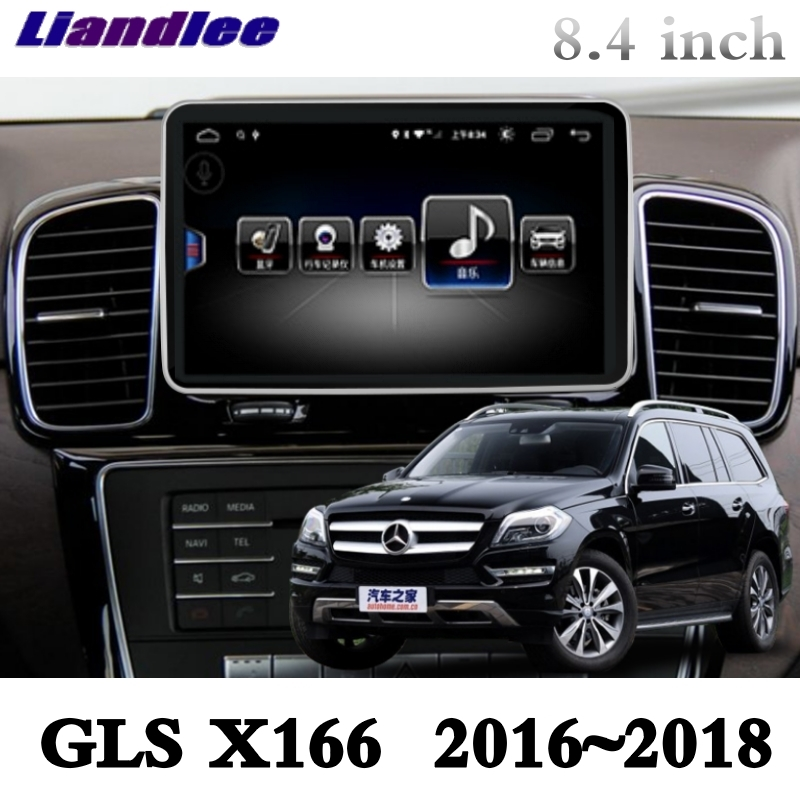 For Mercedes Benz MB GLE M ML Class W166 2015~2018 Liandlee Car Multimedia Player NAVI Car Radio Accessories GPS Navigation 3